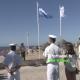 Hastear da Bandeira Azul | Praia de Caxias | Baía dos Golfinfos, Portugal, Televisão, Oeiras, Joana Baptista